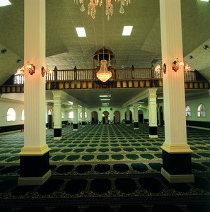 Institute for Studies of the Holy Qur'aan